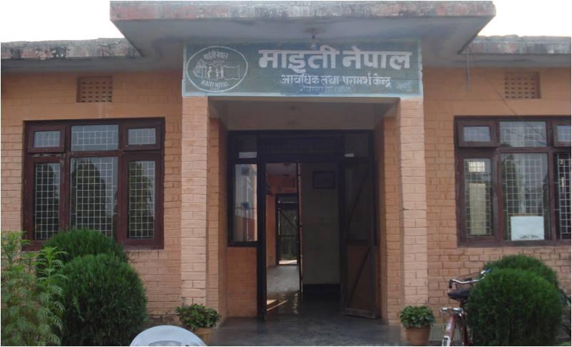 Miti Nepal