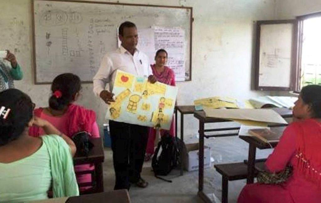 teacher baithak