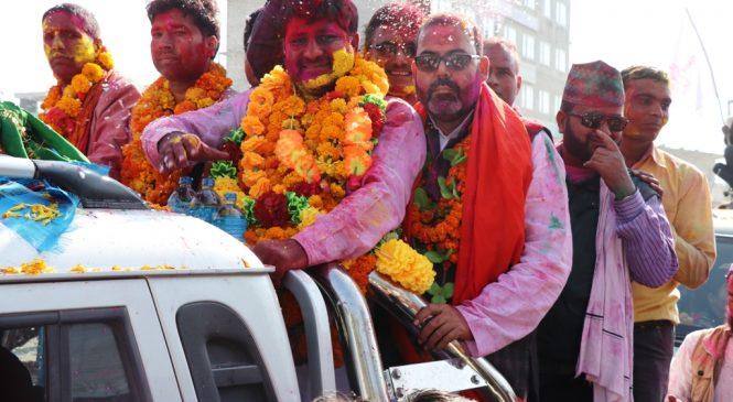 सुशील 'दा' को क्षेत्र संघिय समाजबादी फोरमको कब्जा, यसरी मनायो खुसीयाली