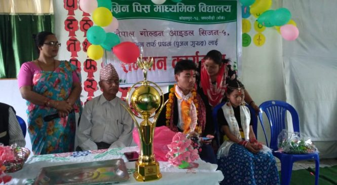 नेपाल गोल्डेन आईडल सिजन–५का बिजेता पुजन गुरुङ्गलाई गृहनगरमा सम्मान