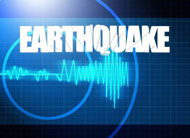 सिन्धुपाल्चोक केन्द्रविन्दु भई भूकम्प