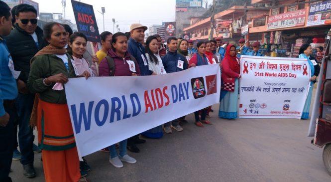 यस्तो छ विश्व र नेपालमा एचआईभी / एड्सको अवस्था