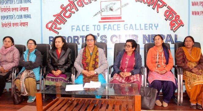 महिला संघद्वारा गृहमन्त्रीको राजीनामा माग