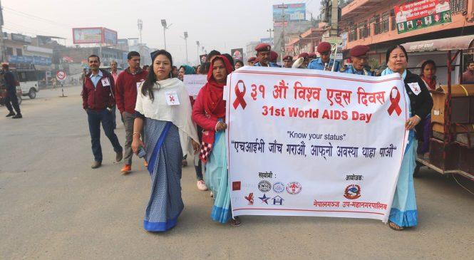 एड्स दिवसमा नेपालगञ्जमा सचेतनामुलक र्याली