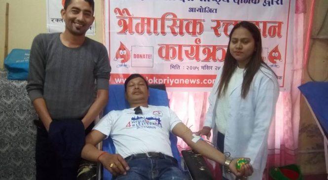 'लोकप्रिय'द्वारा तेश्रो पटक रक्तदान