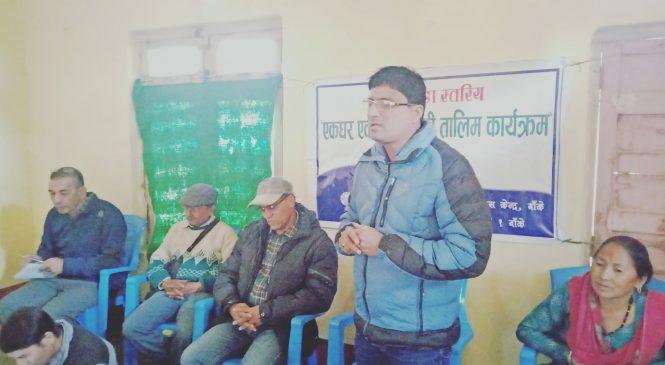 नेपालगञ्ज–१ मा एक घर एक करेसाबारी कार्यक्रम शुरु
