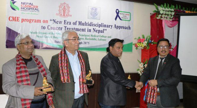 नेपाली चिकित्सक क्यान्सर पत्ता लगाउन सक्षम छन्
