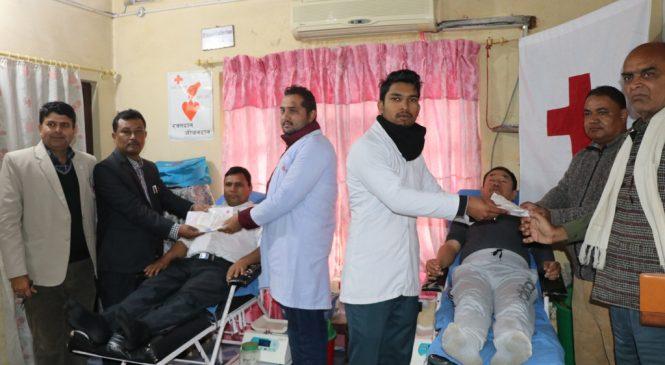 प्रदेस स्थापना दिवसको अवसरमा रक्तदान