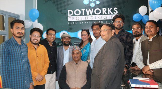 नेपालगञ्जमा डिजीटलाइज प्रविधीसहितको सेवा शुरु