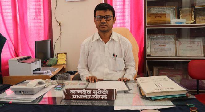 धम्बोझी माविले नयाँ भर्ना लागि लियो प्रवेश परीक्षा