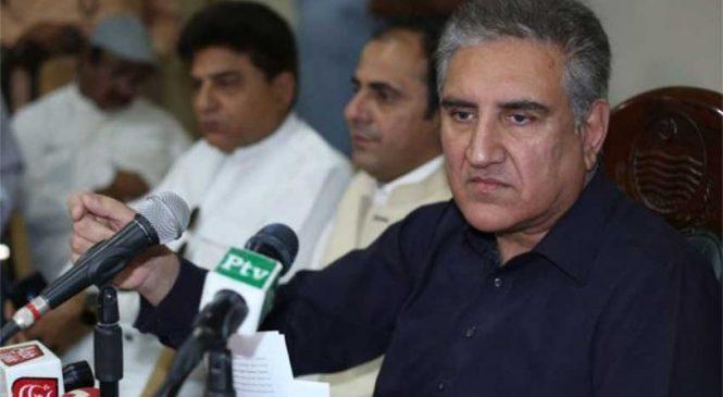 भारतले आक्रमणको तयारी गरेको पाकिस्तानको आरोप