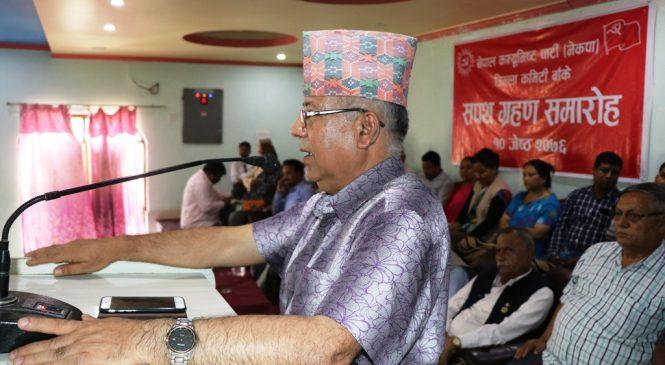 नेकपा बाँकेका पदाधिकारीले लिए सपथ