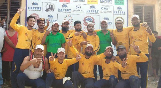 क्रिकेट प्रतियोगितामा वडा ३ र २३ फाइनलमा