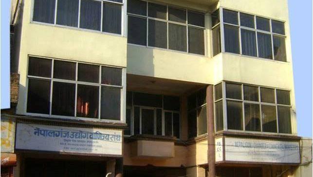'लकडाउन'मा उपभोग्य सामाग्रीको अभाव हुननदिने नेपालगञ्ज उद्योग वाणिज्य संघको अपील