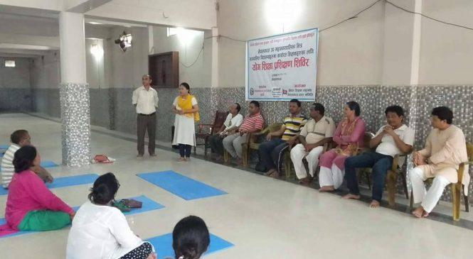 नेपालगञ्जका शिक्षकलाई १० दिने योग प्रशिक्षण