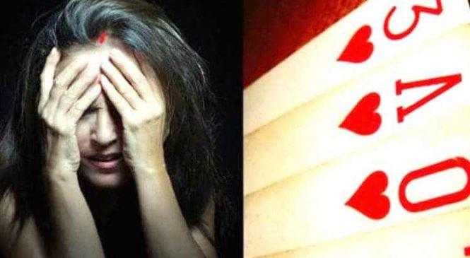 पत्नीलाई जुवामा हारेपछि सामूहिक बलात्कार