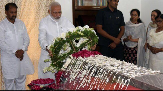 भारतीय पूर्व विदेशमन्त्री स्वराजको निधन