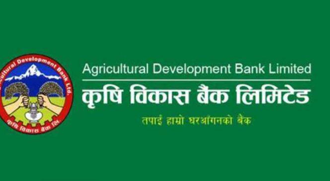 ह्याकरले लुटे कृषि विकास बैंकको ३ करोड