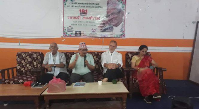 नेपाल्गञ्जमा मनाइयो राष्ट्रकविको जन्मोत्सव