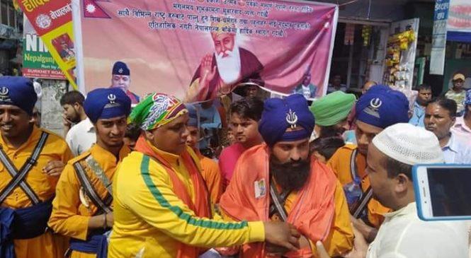 ५५०औं श्रीगुरूनानक जयंती (प्रकाशपर्व) सदभाव एकताको संदेश दिन्दै नेपालगञ्जमा धूमधामका साथ