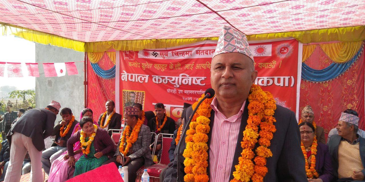 लुम्बिनी प्रदेशको मुख्यमन्त्रीमा शंकर पोखरेल नियुक्त