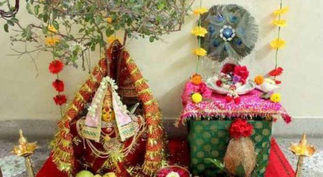 तुलसी विवाह गरी हरिबोधिनी एकादशी मनाईंदै