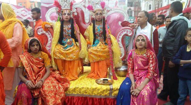 राम र सीताको पूजा गरी विवाहपञ्चमी मनाईंदै