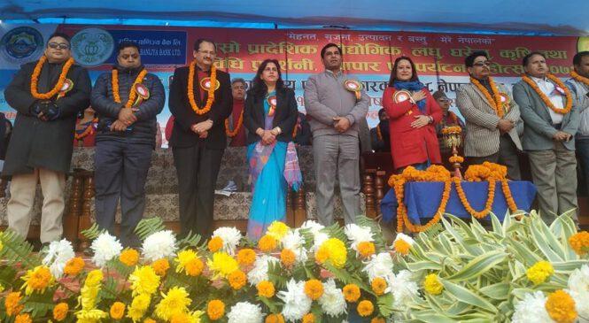 नेपालगञ्ज महोत्सव शुरु, विहान झाँकी प्रदर्शन