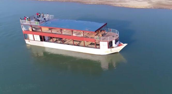 नारायणीमा मिनी पानी जहाजको सफल परीक्षण