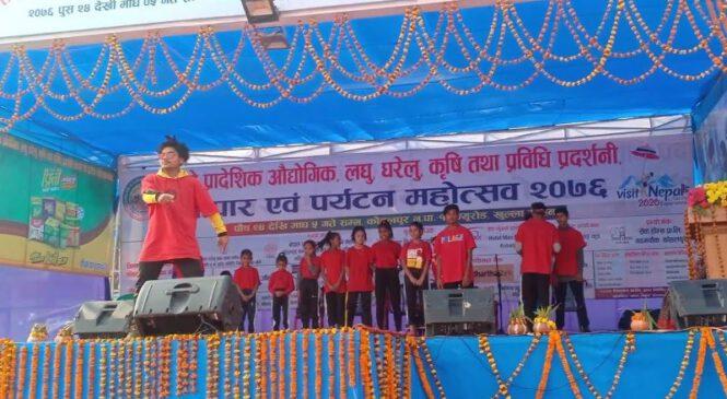 कोहलपुर महोत्सवको अवधि थपियो