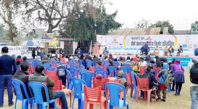 वडास्तरीय क्रिकेट प्रतियोगिता नेपालगञ्ज शुरु
