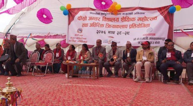 खजुरामा शैक्षिक महोत्सव शुरु