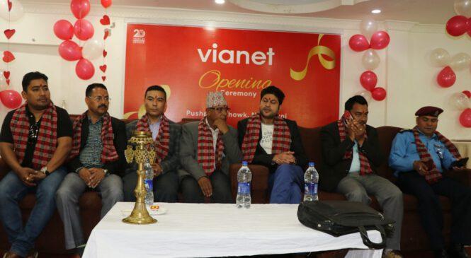 'भायोनेट' तीब्र गतिको ईन्टरनेट र नेटटिभिको सुविधासहित नेपालगञ्ज र कोहलपुरमा