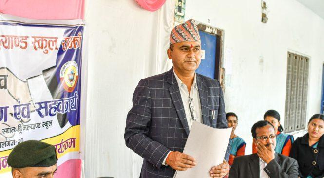 नेपाली सेनाका छोराछोरीलाई निःशुल्क छात्रवृत्ति दिदै ड्रिमल्याण्ड