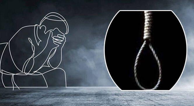 बलात्कार अभियुक्तद्वारा प्रहरी हिरासतमै आत्महत्या