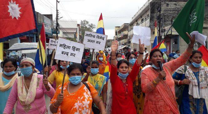 नेपालगञ्जमा राप्रपा निकट महिला संगठनद्वारा बिरोध प्रदर्शन