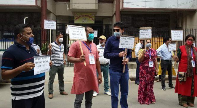 उद्योगी, व्यवसायीद्वारा नेपालगञ्जमा प्रदर्शन