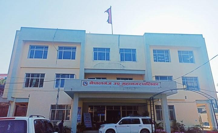 नेपालगञ्ज उपमहानगर बिहीवारसम्म 'शील'