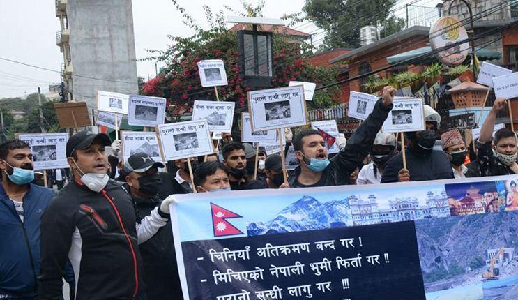 चिनियाँ दूतावास अगाडी प्रदर्शन