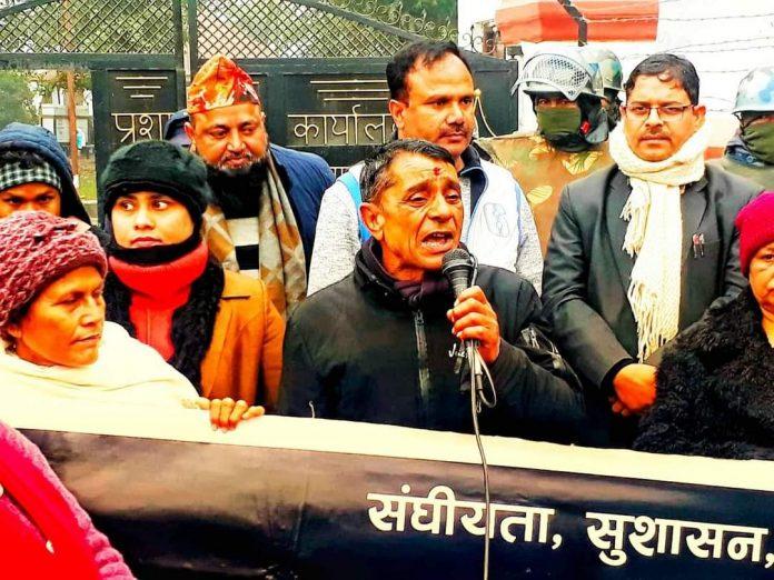 संसद विघटनविरुद्ध जसपाद्वारा नेपालगञ्जमा प्रदर्शन