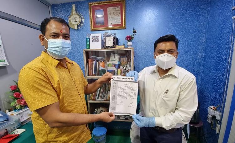 डा.योगी बाँकेका पत्रकारहरुका लागि कोरोना परामर्शकर्ता