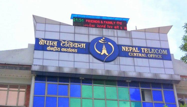 नेपाल टेलिकमको 'लकडाउन स्टे कनेक्टेड' अफर