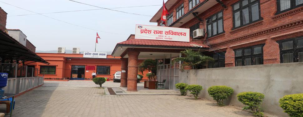 लुम्बिनी सरकारमा बेथितिको चाङ