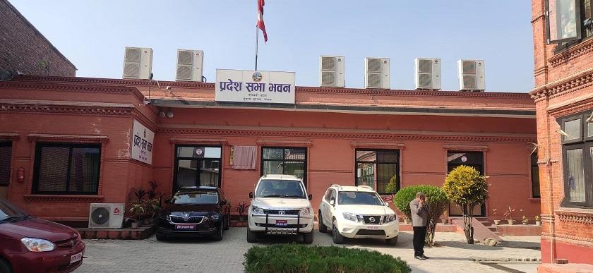 लुम्बिनी प्रदेश सरकारको नीति तथा कार्यक्रम पारित