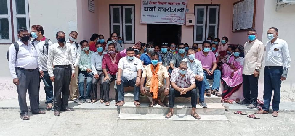नेपाल शिक्षक महासंघद्वारा धर्ना
